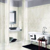 Royal onyx beige