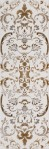 Amadis Bone Decor 25x75