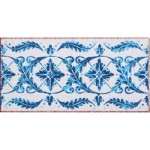 Decor Tiles Valencia 12x25